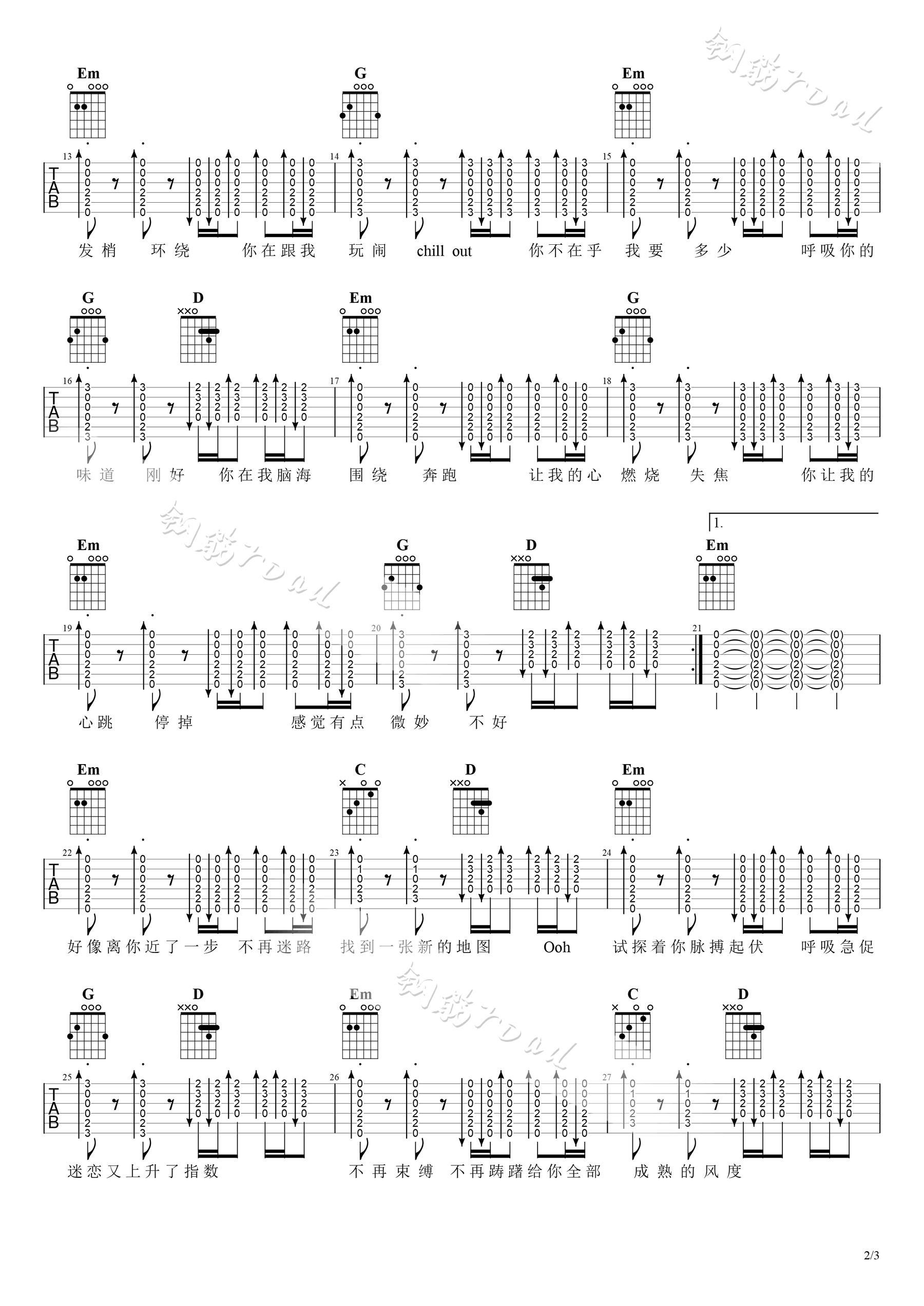 环绕吉他谱 图2