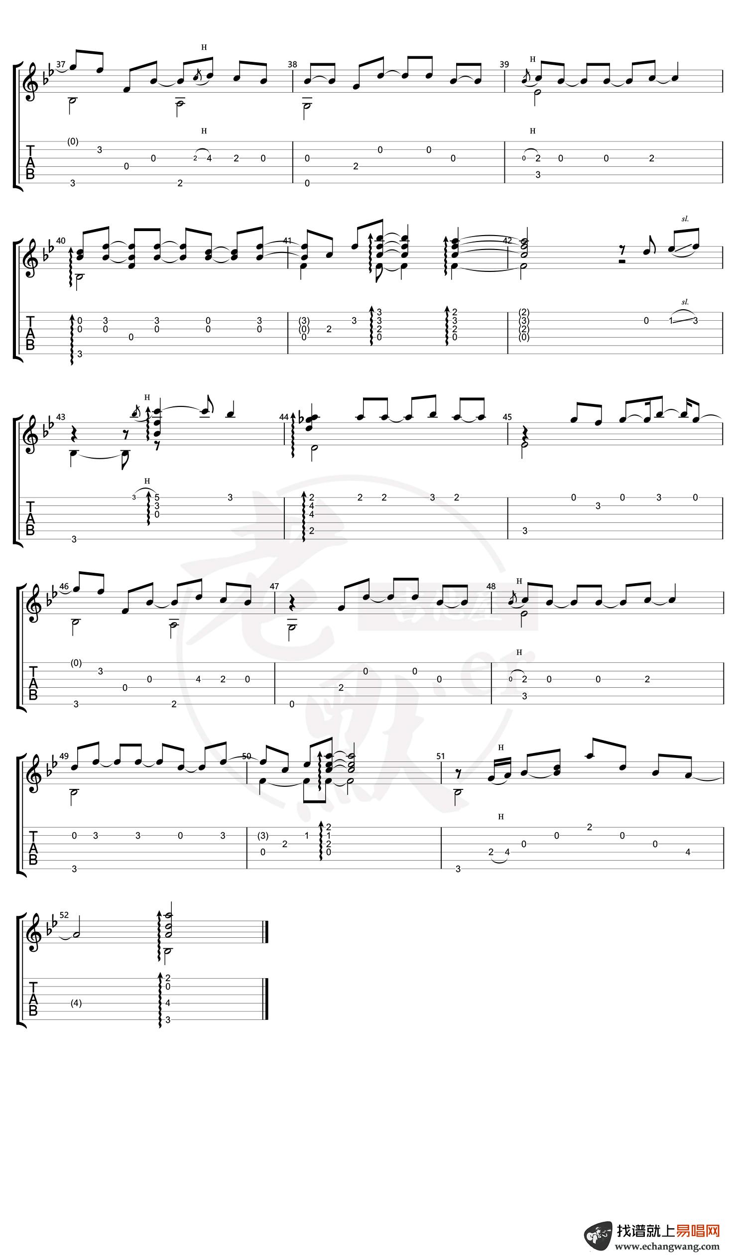 双门洞 惠化洞指弹谱吉他谱 图3