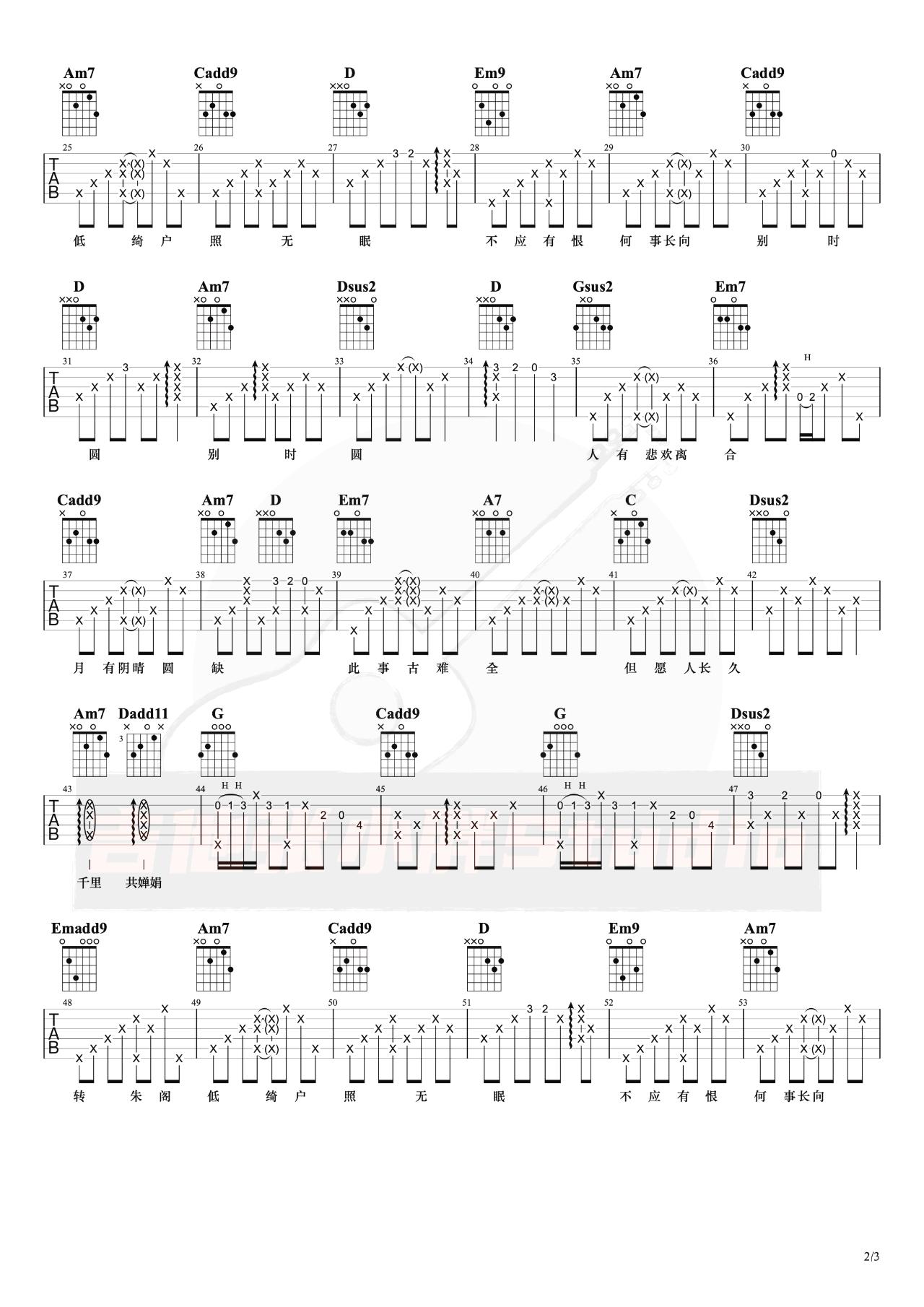 但愿人长久吉他谱 图2
